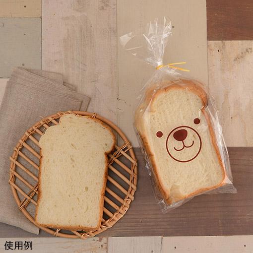 食パン袋1斤用 くま / 10枚