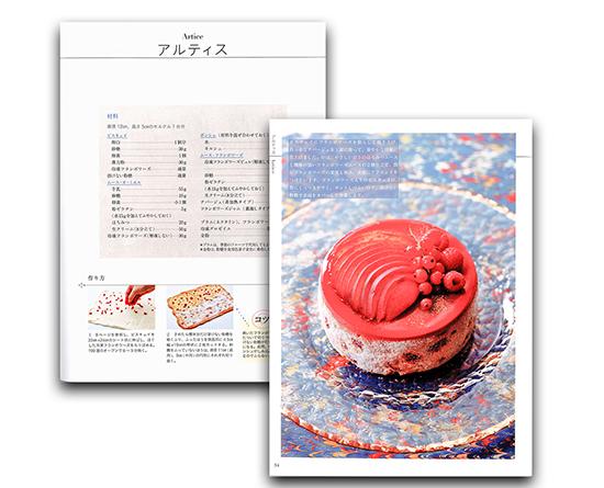 ケーキの美しさは、「土台」で決まります / 1冊