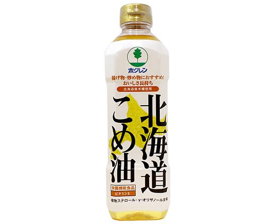 揚げ油(北海道こめ油)