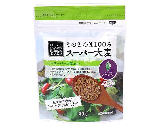 そのまんま100%スーパー大麦 / 40g