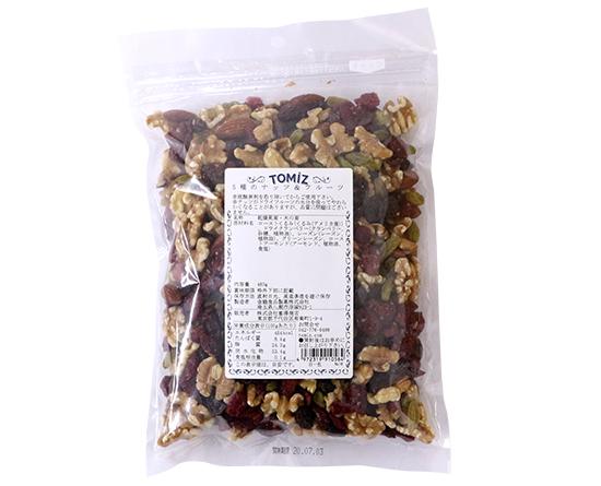 5種のナッツ&フルーツ / 480g