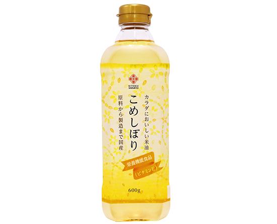 油(米油など)