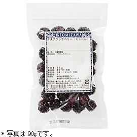 冷凍ブラックベリー(ミュール) / 1kg