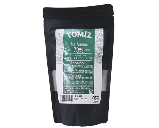 TOMIZ&KAOKA 有機リオアリバ 70% / 200g