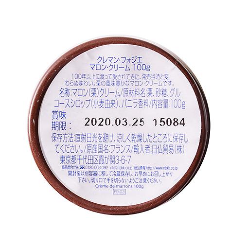 クレマンフォジエ マロンクリーム(缶) / 100g
