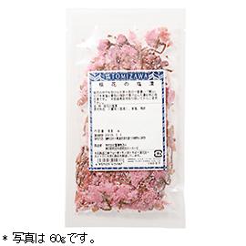 桜花の塩漬 / 1kg