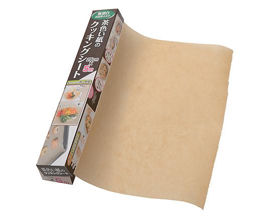 茶色い紙のクッキングシート 25cm×5m / 1本