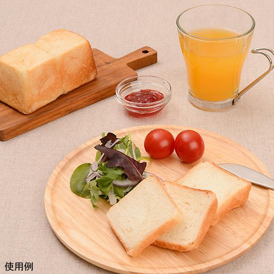 アルタイト食パンケース ミニ / 1個
