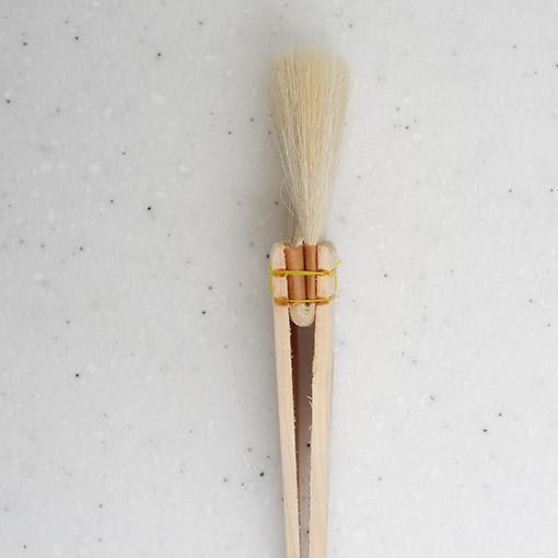 折曲山羊刷毛 極(きわめ) / 60mm
