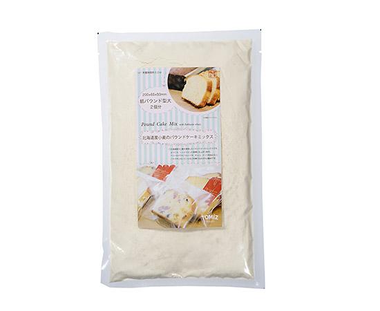 北海道小麦のパウンドケーキミックス