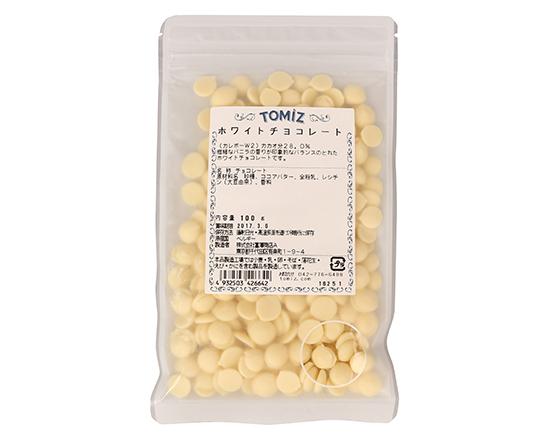カレボーW2 ホワイトチョコレート / 100g
