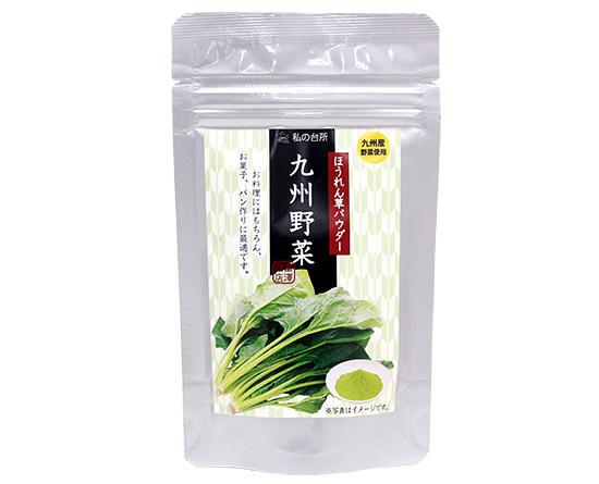 九州産ほうれん草パウダー / 40g