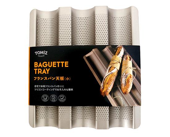 TOMIZ フランスパン天板(小)