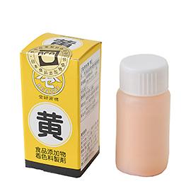 食用色素(黄)