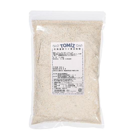 北海道産ライ麦全粒粉(江別製粉)