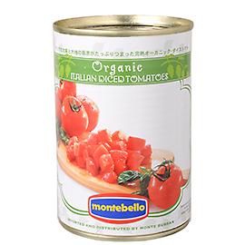 モンテベッロ・有機ダイストマト