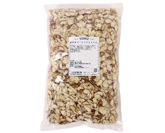皮付生アーモンドスライス / 1kg