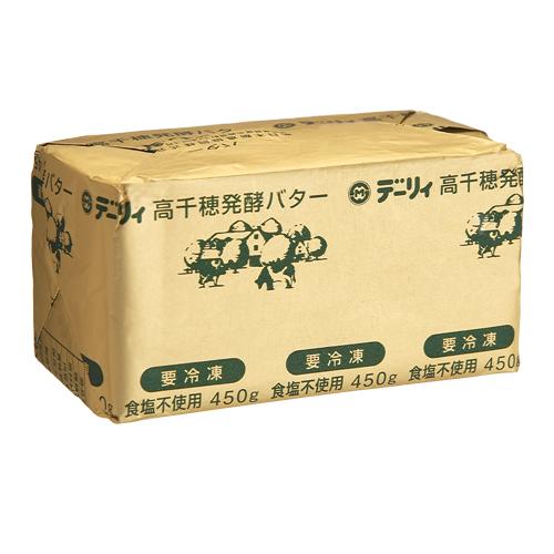 高千穂発酵バター(食塩不使用) / 450g