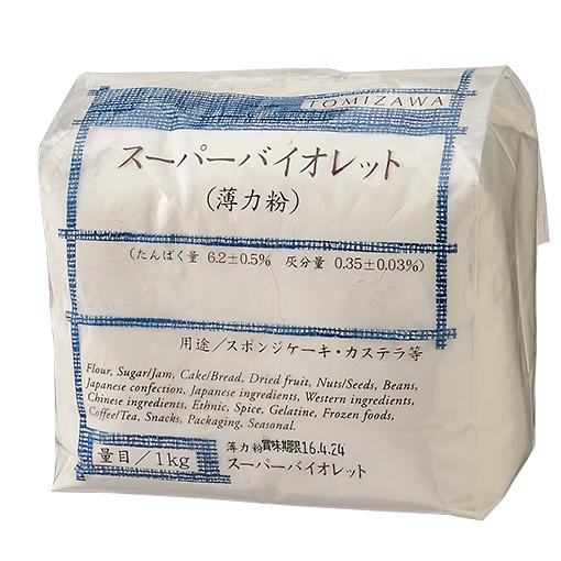 薄力粉(スーパーバイオレット(日清製粉))