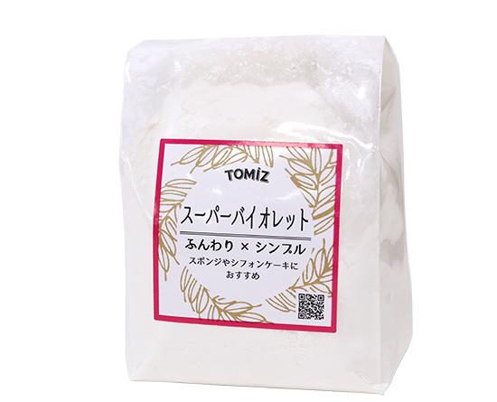 スーパーバイオレット(日清製粉) / 250g
