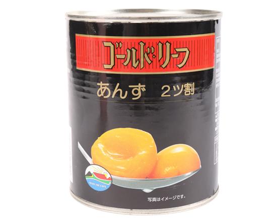ゴールドリーフ あんず(お好きなフルーツ缶詰など)