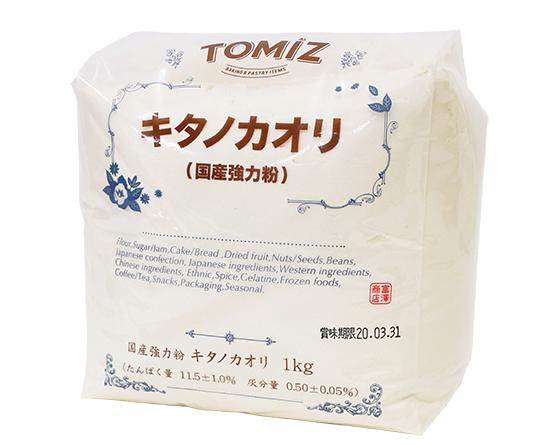 北海道産強力粉 キタノカオリ