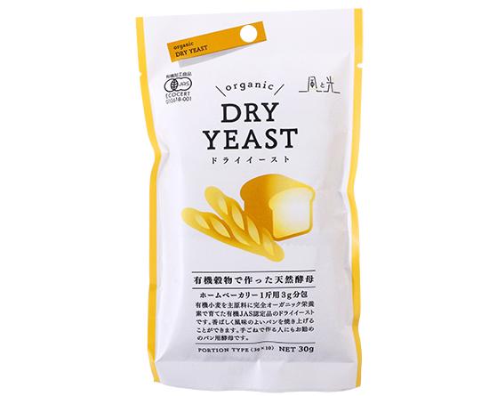 有機穀物で作った天然酵母(ドライイースト) / 30g(3g×10)