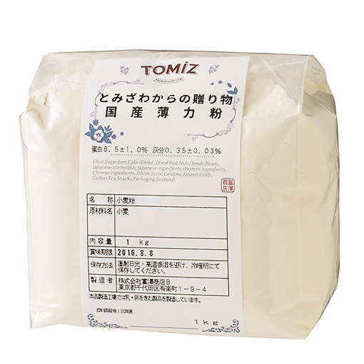 薄力粉(とみざわからの贈り物 薄力(日本製粉))