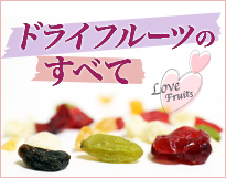 <b>パン・お菓子作り</b>の必需品!
