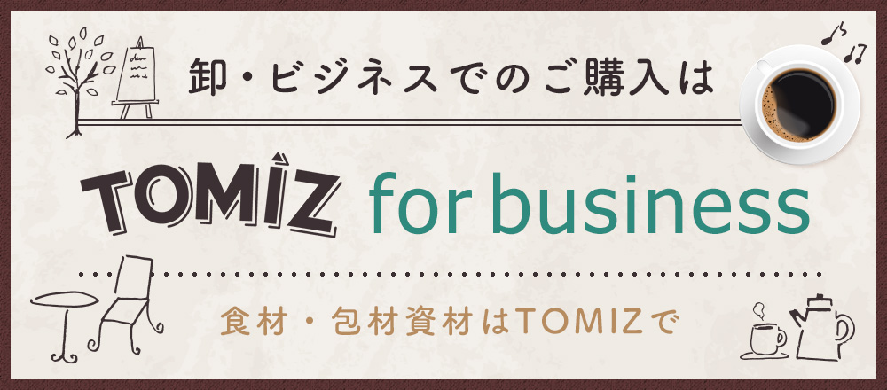 2 Business