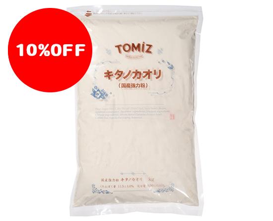 【10%オフ】キタノカオリ / 2.5kg