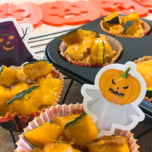 かぼちゃとメープルのハロウィンパンプディング