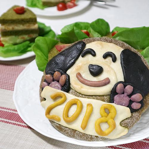 2018年犬年に向けて パン・シュープリーズ