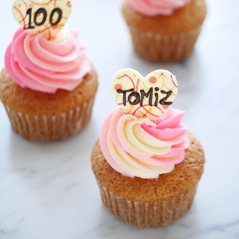 【100周年特別レシピ】基本のカップケーキ