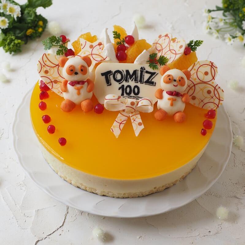 【100周年特別レシピ】パッション・オレンジムースケーキ〜TOMIZ1...