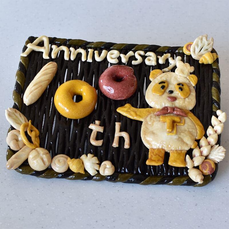 【100周年特別レシピ】100周年記念 お祝いメッセージの飾りパン