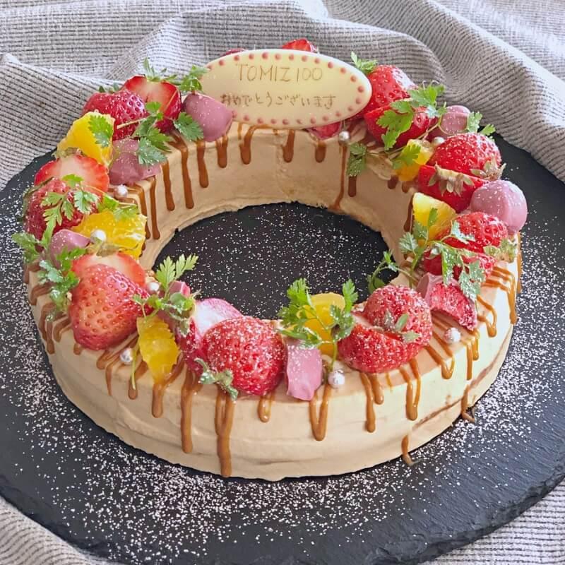 【100周年特別レシピ】ヘーゼルナッツプラリネリースケーキ