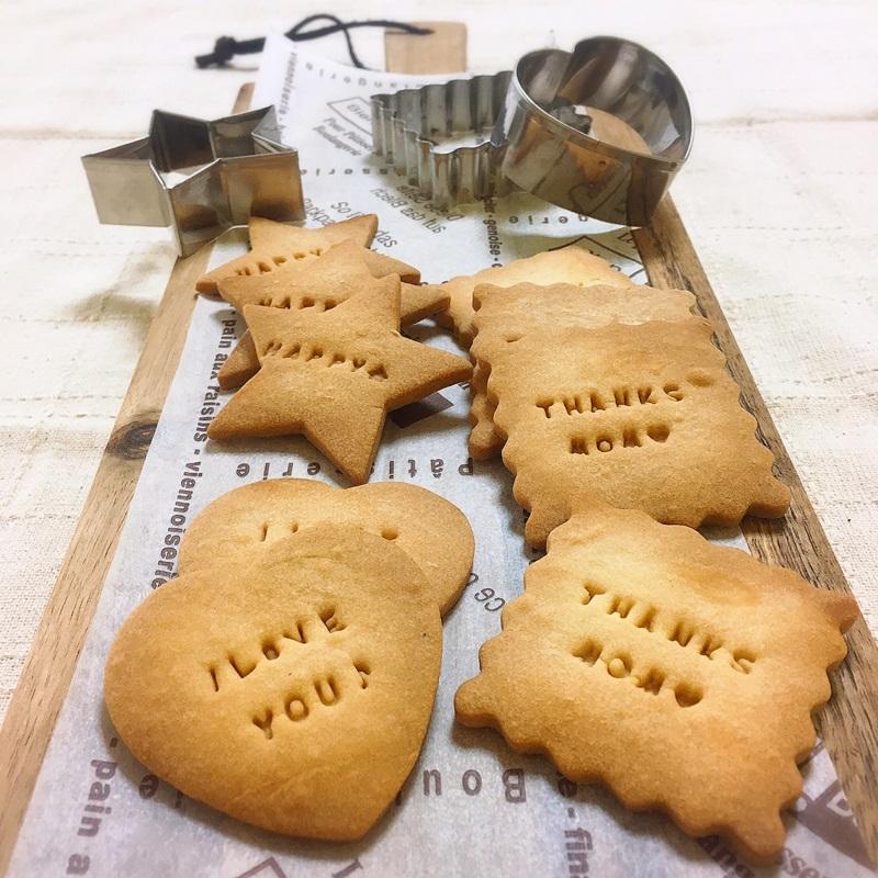 親子で作る♪パティシエレシピの型抜きクッキー(メッセージ入り)