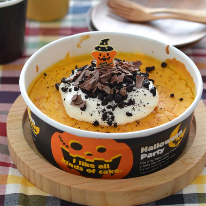 かぼちゃスフレチーズケーキ