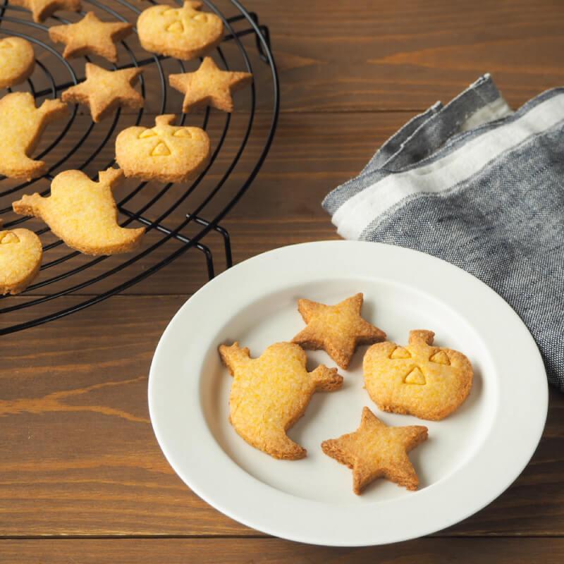 ハロウィンに!米粉のかぼちゃメープルクッキー