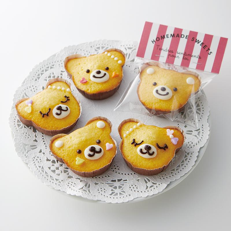 ハチミツくまちゃんマドレーヌ【2020VDキットレシピ】
