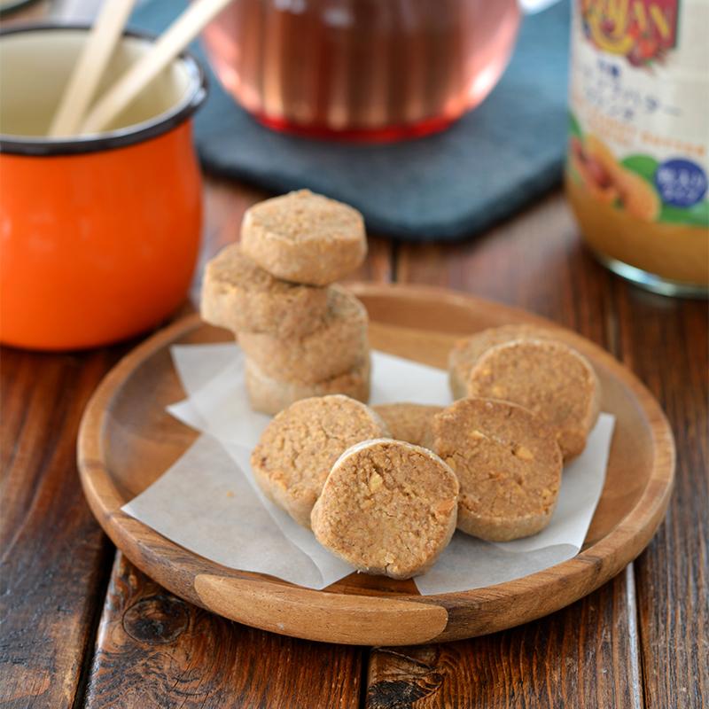 ピーナッツバター低糖質クッキー