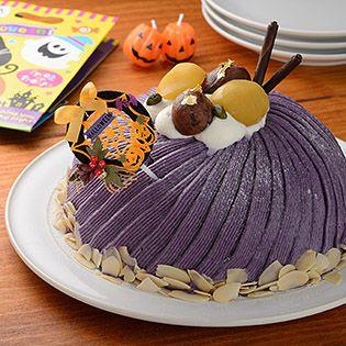 promo code 9cc69 438a0 紫芋のモンブランケーキ | TOMIZ 富澤商店